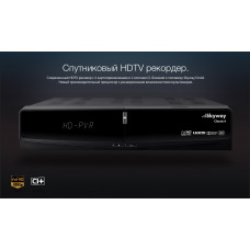Skyway Classic 4 HD