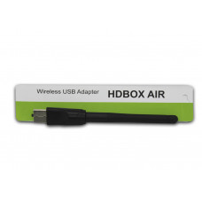 HD Box Air